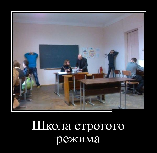 http://trinixy.ru/pics5/20160915/demotivatory_25.jpg