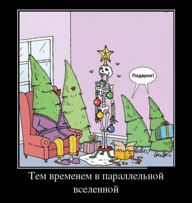 http://trinixy.ru/pics5/20160915/demotivatory_28.jpg
