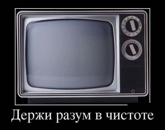 http://trinixy.ru/pics5/20160915/demotivatory_29.jpg