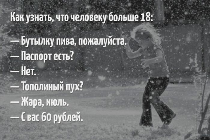 http://trinixy.ru/pics5/20160915/podborka_vecher_13.jpg
