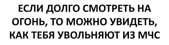 http://trinixy.ru/pics5/20160915/podborka_vecher_22.jpg