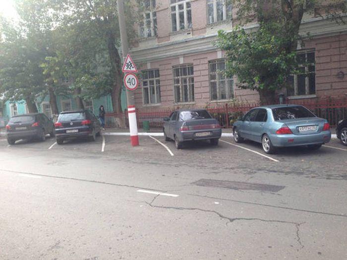 http://trinixy.ru/pics5/20160915/podborka_vecher_24.jpg