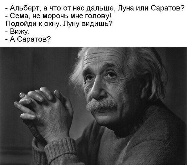 http://trinixy.ru/pics5/20160915/podborka_vecher_33.jpg