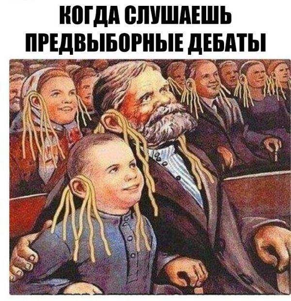 http://trinixy.ru/pics5/20160915/podborka_vecher_40.jpg