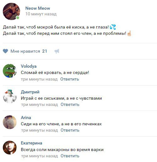 Подборка забавных комментариев и юмора из сети (32 скриншота)