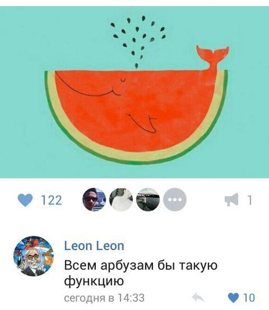 Странный юмор из соцсетей (41 фото)