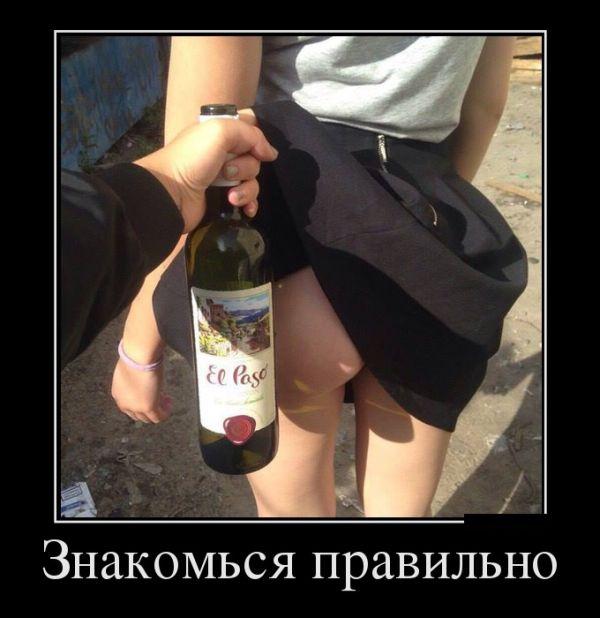 http://trinixy.ru/pics5/20160922/demotivatory_04.jpg