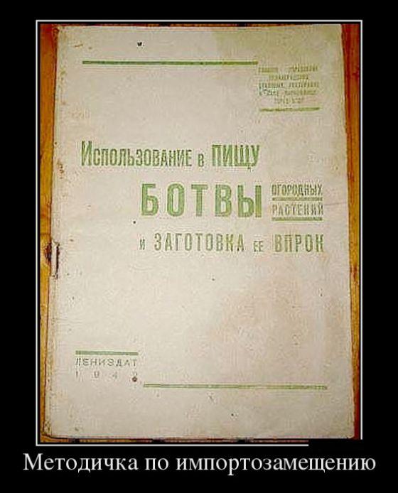 http://trinixy.ru/pics5/20160922/demotivatory_05.jpg