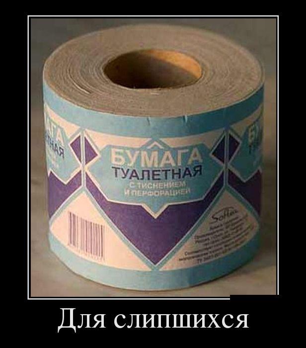 http://trinixy.ru/pics5/20160922/demotivatory_08.jpg