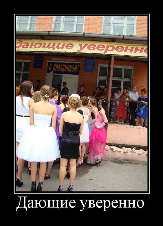 http://trinixy.ru/pics5/20160922/demotivatory_10.jpg