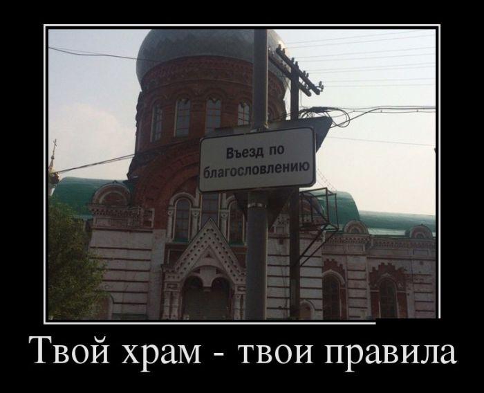 http://trinixy.ru/pics5/20160922/demotivatory_20.jpg