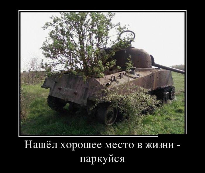 http://trinixy.ru/pics5/20160922/demotivatory_26.jpg