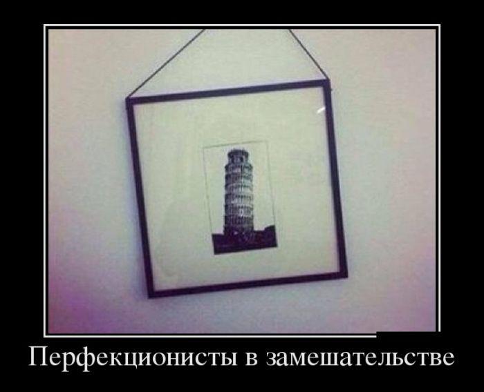 http://trinixy.ru/pics5/20160922/demotivatory_27.jpg