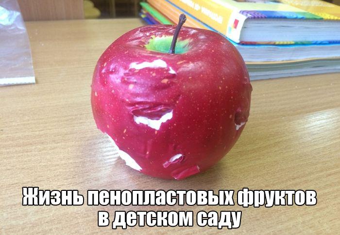 http://trinixy.ru/pics5/20160922/podborka_vecher_01.jpg