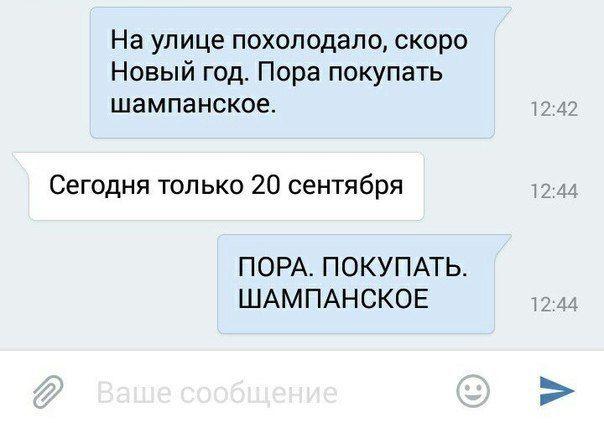 http://trinixy.ru/pics5/20160922/podborka_vecher_14.jpg