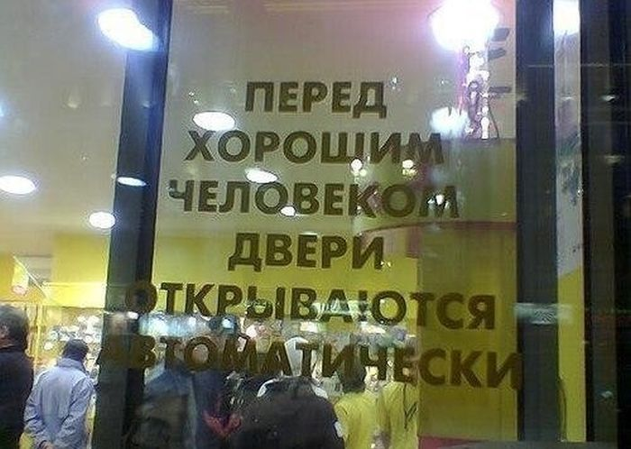 http://trinixy.ru/pics5/20160922/podborka_vecher_19.jpg
