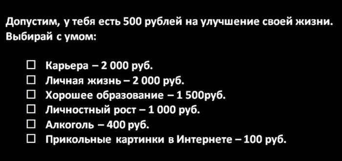 http://trinixy.ru/pics5/20160922/podborka_vecher_29.jpg