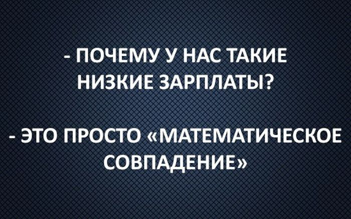 http://trinixy.ru/pics5/20160922/podborka_vecher_38.jpg