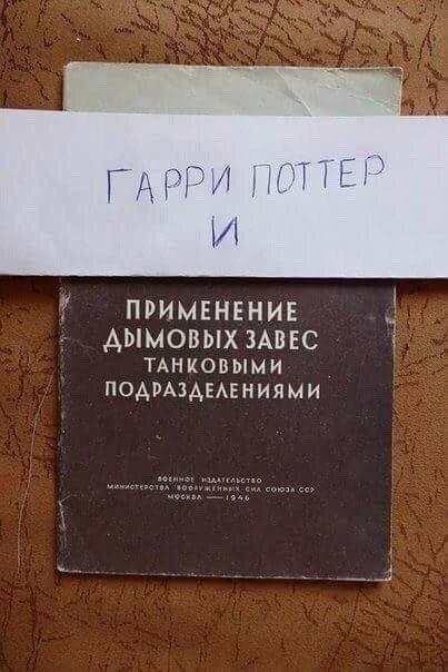 http://trinixy.ru/pics5/20160922/podborka_vecher_42.jpg