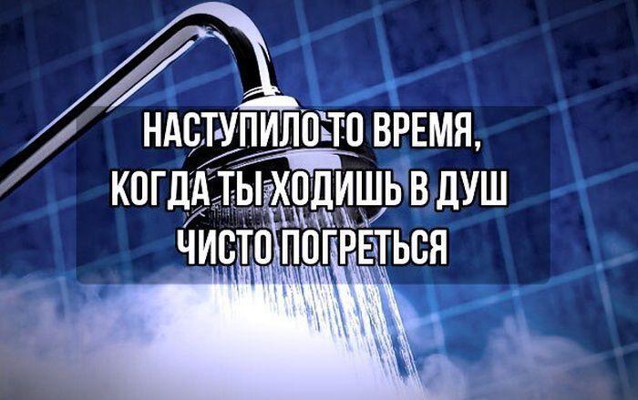 http://trinixy.ru/pics5/20160922/podborka_vecher_51.jpg