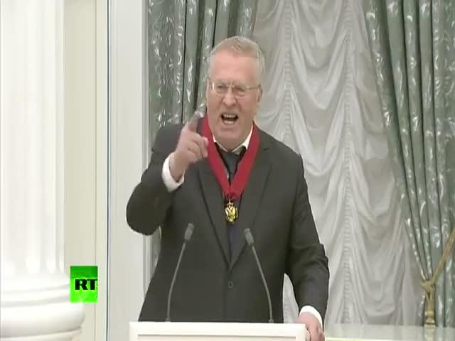Жириновский цитирует «Боже, Царя храни»