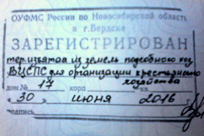 В Бердске жители улицы с непроизносимым названием судятся с администрацией (2 фото)
