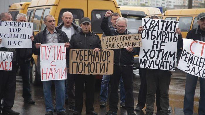 В Старом Осколе маршрутчики составили надпись «Путин помоги» из своих автобусов (3 фото)