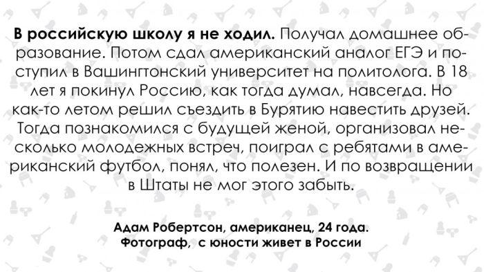 Мнение живущего в России американца о нашей стране (27 фото)