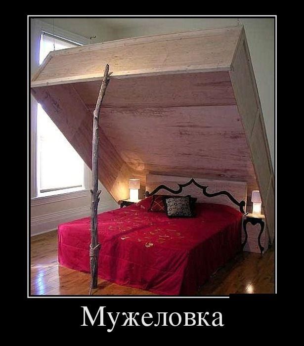http://trinixy.ru/pics5/20160929/demotivatory_03.jpg