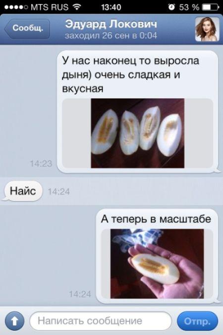 http://trinixy.ru/pics5/20160929/podborka_vecher_07.jpg