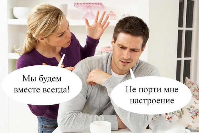 http://trinixy.ru/pics5/20160929/podborka_vecher_14.jpg