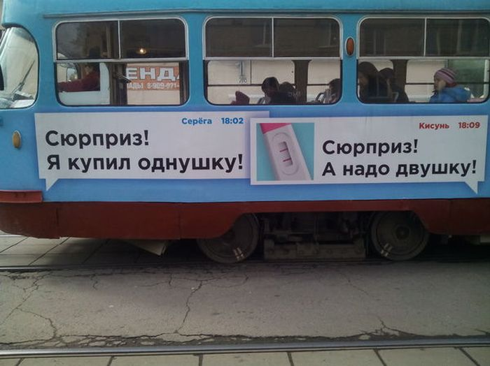 http://trinixy.ru/pics5/20160929/podborka_vecher_32.jpg
