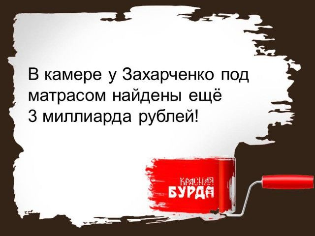 http://trinixy.ru/pics5/20160929/podborka_vecher_47.jpg
