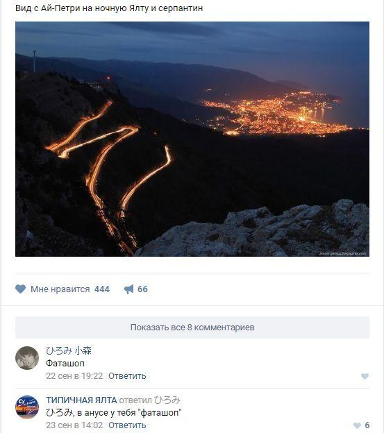 Забавные комментарии из социальных сетей (40 скриншотов)