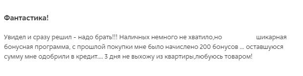 Флешмоб для бедных в отзывах о телевизоре стоимостью 6,5 миллионов рублей (7 скриншотов)