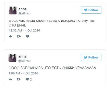 Московские спасатели спасли девушку, закрытую на балконе котом (5 фото)
