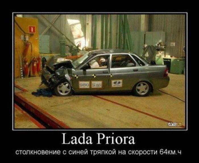 http://trinixy.ru/pics5/20161006/demotivatory_03.jpg