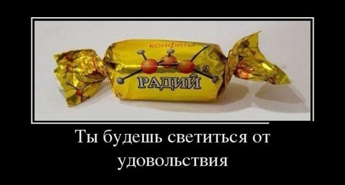 http://trinixy.ru/pics5/20161006/demotivatory_09.jpg