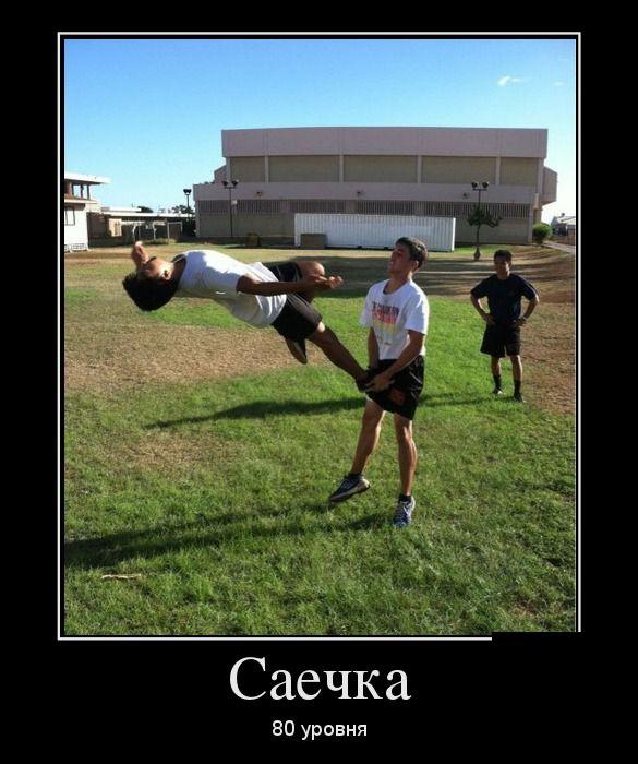 http://trinixy.ru/pics5/20161006/demotivatory_29.jpg