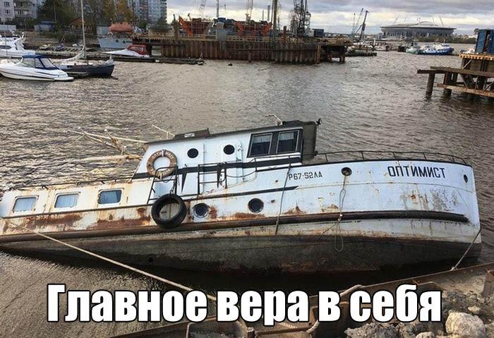 http://trinixy.ru/pics5/20161006/podborka_vecher_01.jpg