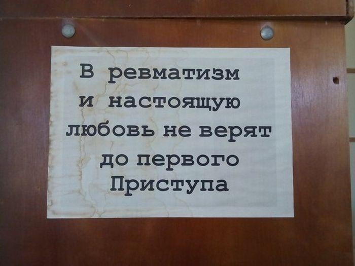 http://trinixy.ru/pics5/20161006/podborka_vecher_04.jpg