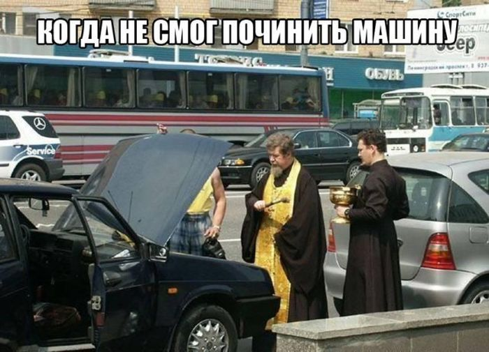 http://trinixy.ru/pics5/20161006/podborka_vecher_06.jpg