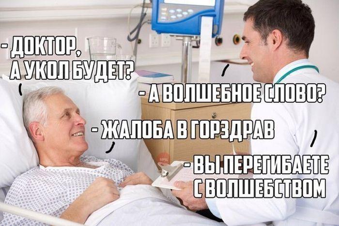 http://trinixy.ru/pics5/20161006/podborka_vecher_30.jpg