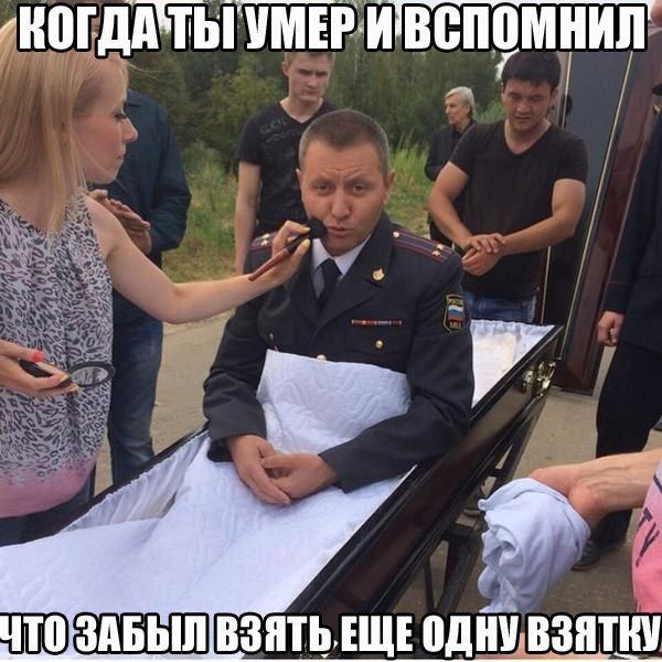 http://trinixy.ru/pics5/20161006/podborka_vecher_33.jpg