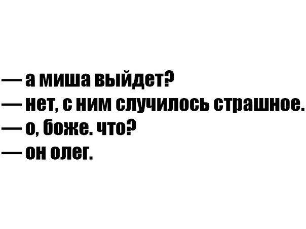 http://trinixy.ru/pics5/20161006/podborka_vecher_34.jpg