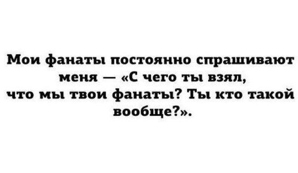 http://trinixy.ru/pics5/20161006/podborka_vecher_39.jpg