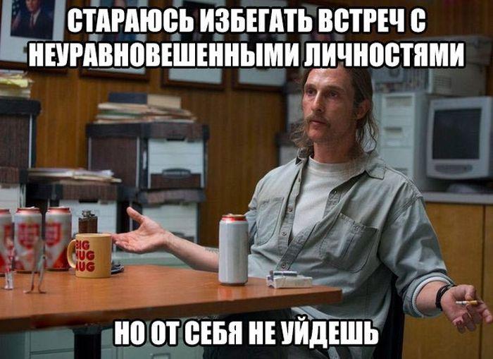 http://trinixy.ru/pics5/20161006/podborka_vecher_43.jpg