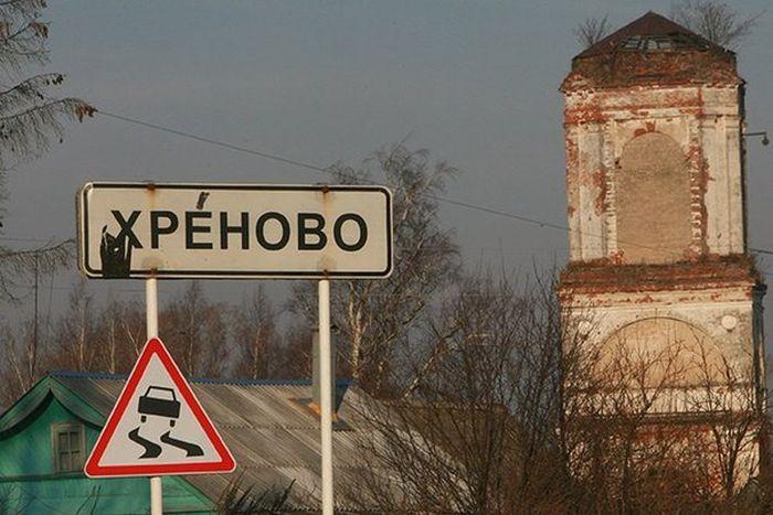 http://trinixy.ru/pics5/20161006/podborka_vecher_47.jpg