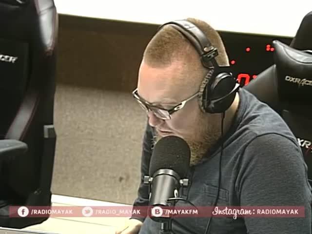 Интересная история на радио «Маяк»
