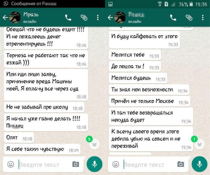 Из-за бездействия полиции женщина вынуждена прятаться от ревнивого любовника (5 фото + текст)